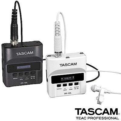 【日本TASCAM】線性PCM 錄音機 迷你MIC DR-10L/DR-10LW