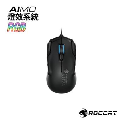 (時時樂限定)ROCCAT KOVA AIMO 電競滑鼠-黑白可選