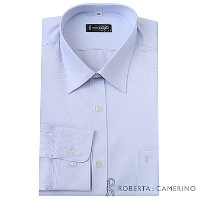 ROBERTA諾貝達 台灣製  合身版 商務型男 吸溼速乾長袖襯衫 淺紫