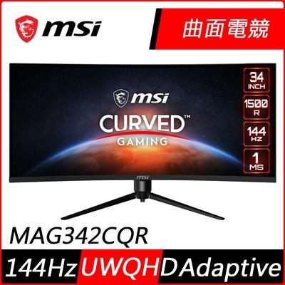 MSI微星 Optix MAG342CQR 34型 21:9 UWQHD曲面電競螢幕 144Hz刷新 1ms極速 Adaptive