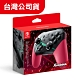 [滿件出貨]任天堂 Nintendo Switch Pro控制器《Xenoblade2 異度神劍》版 product thumbnail 1
