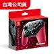 任天堂 Nintendo Switch Pro控制器《Xenoblade2 異度神劍》版 product thumbnail 1