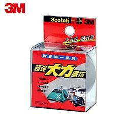 3M  超強大力防水膠布防水耐高溫膠帶 36mmx3m 灰色(132DC)