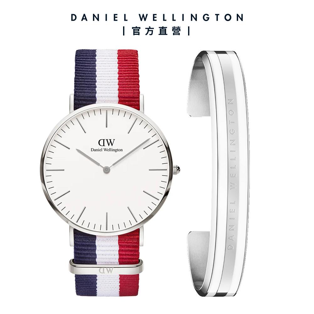 DW 禮盒 官方直營 40mm銀框經典藍紅織紋錶X 時尚奢華手鐲 銀x白-M