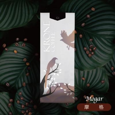 【Krone皇雀】摩格咖啡豆 (半磅/227g) x 2包