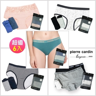 [時時樂限定]皮爾卡登_棉質中低腰三角小褲M-EL便利包(6件組)-5款可選