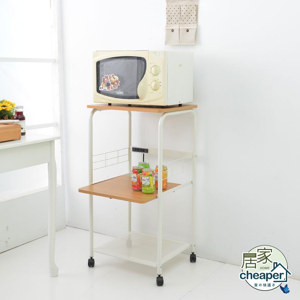 居家cheaper 電器三層廚房收納置物架/微波爐架/烤箱架(小)