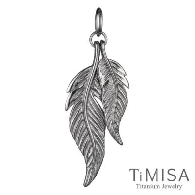 TiMISA  動感羽毛(雙羽款) 純鈦墜飾