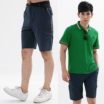 【遊遍天下】男款彈性抗UV休閒短褲GP10005(贈腰帶)丈青