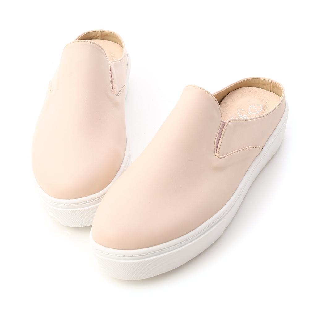 D+AF 隨性自在.MIT素面休閒懶人穆勒鞋*粉
