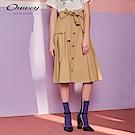 OUWEY歐薇 復古單排釦中長裙(可/綠)