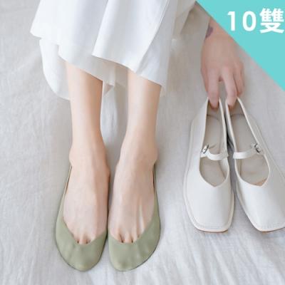 Dylce 黛歐絲 日韓360度繽紛冰絲記憶綿隱形襪(超值10雙-隨機)