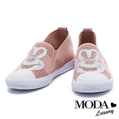 休閒鞋 MODA Luxury 活潑可愛水鑽造型平底休閒鞋-粉