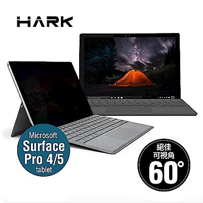【HARK】Surface Pro 4/5 筆電專用抽取式超薄防窺片(12.3吋)
