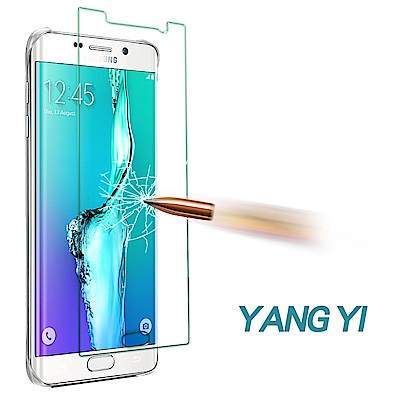 揚邑 Samsung Galaxy S6 edge+ 防爆防刮防眩9H鋼化玻璃保護貼膜