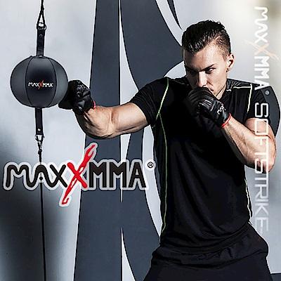MAXXMMA 懸吊型天地球組-C組合-天地球組+重壓袋+門框單槓