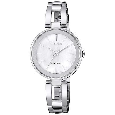 CITIZEN 星辰光動能珍珠貝時尚手錶(EM0673-83D)-銀/28mm
