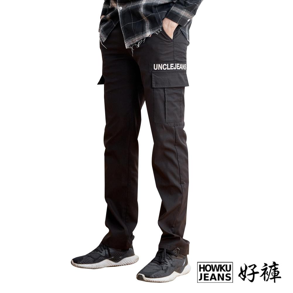 HowKu好褲 純黑英文造型多口袋工作褲