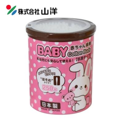 SANYO山洋 嬰幼兒專用棉花棒(雙頭極細綿)250支入