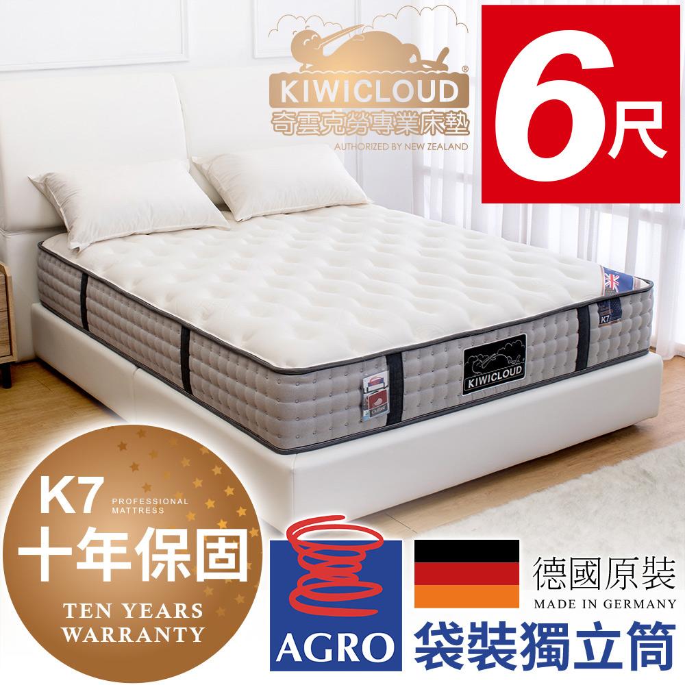 KiwiCloud專業床墊-K7 尼爾森 獨立筒彈簧床墊-6尺加大雙人