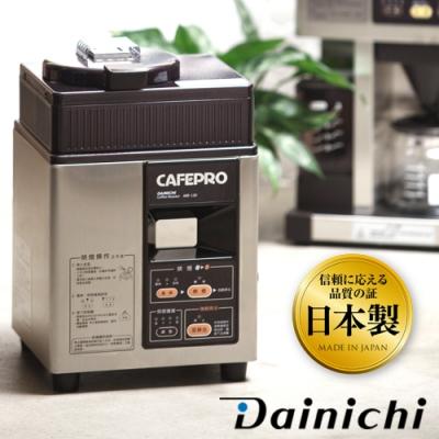 【全機日本製造】大日Dainichi生豆烘焙機 MR-120