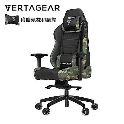 【VERTAGEAR】PL6000 美國人體工學電競椅 限量迷彩特仕版