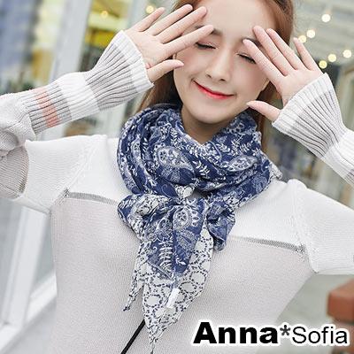 【2件450】AnnaSofia 摩納秘騰 拷克邊韓國棉圍巾披肩(藏藍系)