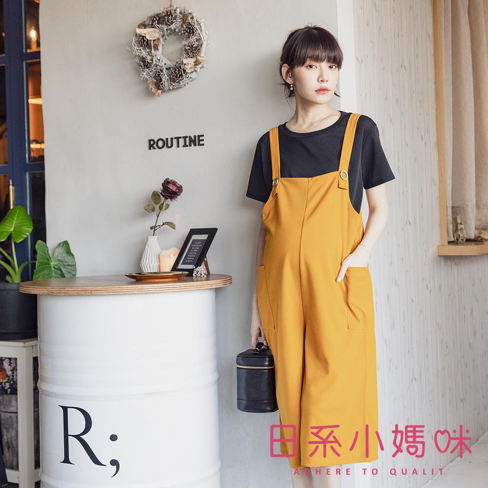 日系小媽咪孕婦裝-孕婦褲~二件式配色滑布雙口袋吊帶褲 XL-XXL (共二色)
