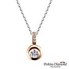 PERKINS 伯金仕 - Anne系列 0.30克拉18K金鑽石項鍊
