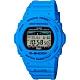 CASIO 卡西歐 G-SHOCK 太陽能電波衝浪手錶-海洋藍(GWX-5700CS-2) product thumbnail 1