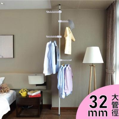 【媽媽咪呀】頂天立地日式高效能單管不鏽鋼掛衣架_32mm加粗管徑4掛桿(衣帽架.晾衣架)