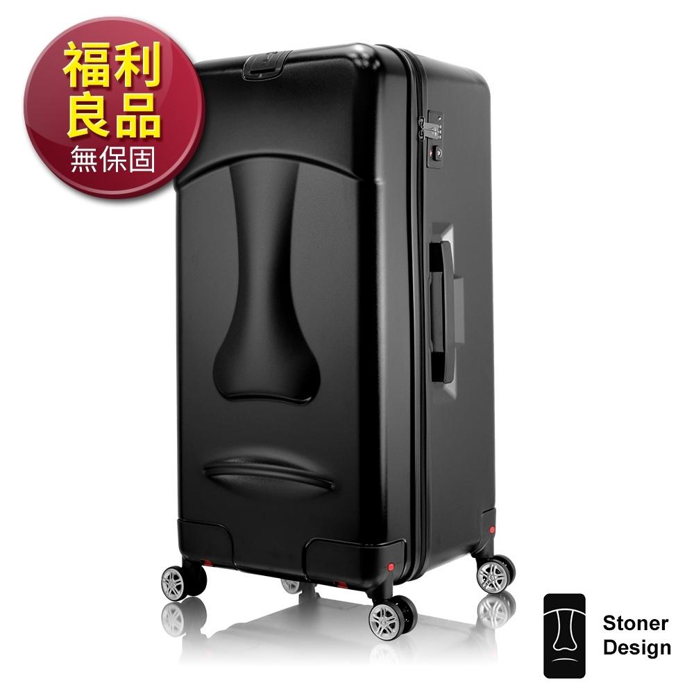 福利品 Stoner Design石人 29吋摩艾行李箱 旅行箱(黑色)