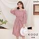 東京著衣-KODZ 慵懶隨興直條紋扭結設計露肩前開衩洋裝-S.M.L(共二色)