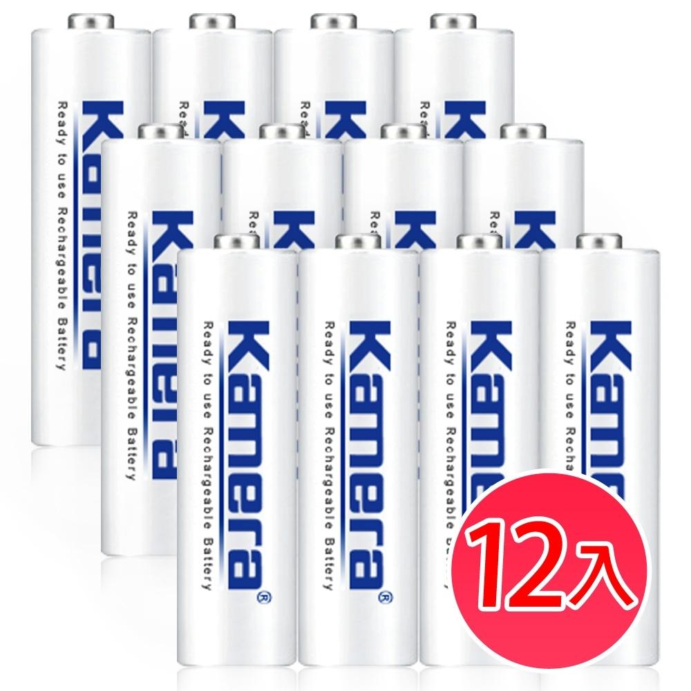 Kamera AA 3號 低自放 鎳氫 充電電池 2200mAh KA-3LSD (12入)