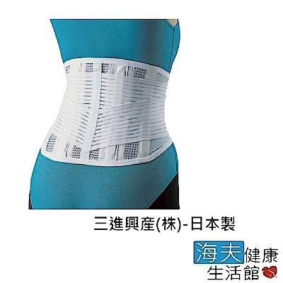 護腰帶 山進護腰帶 男女適用 日本製造(H0198)