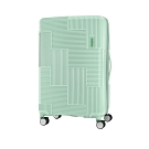 AT美國旅行者 25吋Velton 跳色幾何防盜拉鍊可擴充剎車輪行李箱(多色可選)
