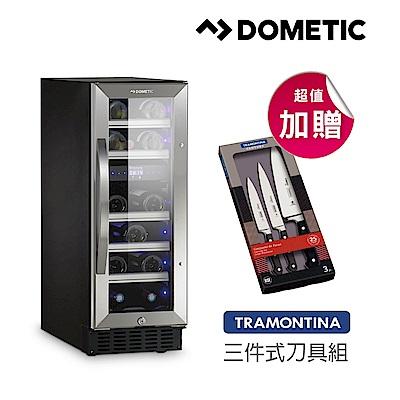 DOMETIC 單門雙溫恆溫專業酒櫃 S17G