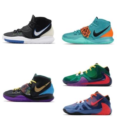 NIKE 籃球鞋 Kyrie 6 Freak GS 女鞋 4色單一價
