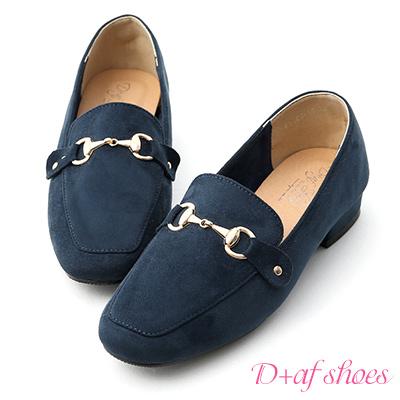 D+AF 時尚典範.質感馬銜釦絨質樂福鞋*藍
