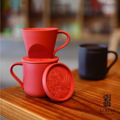 陸寶LohasPottery 美好時光咖啡杯組450ml-紅絲絨