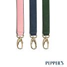 PEPPER'S Carey 牛皮撞色短背帶 - 3色