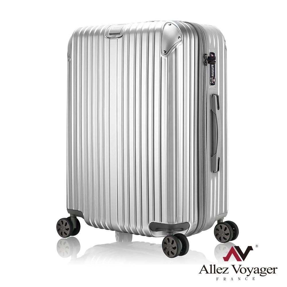 法國奧莉薇閣 20吋 行李箱 PC硬殼旅行箱 登機箱 箱見恨晚(銀色)