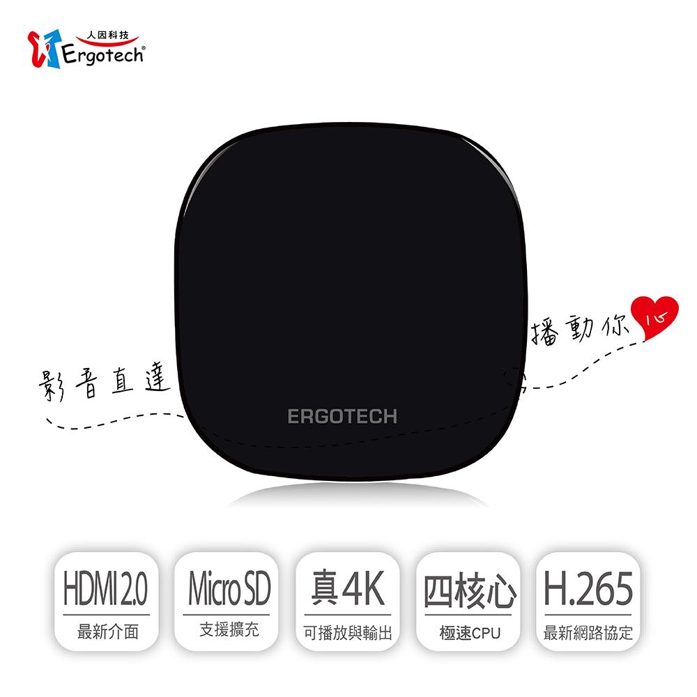 人因 直播盒子 MD3640 真4K無線雲端智慧電視盒豪華套餐版