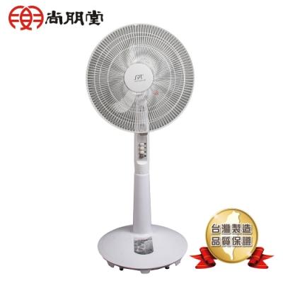 SPT尚朋堂 14吋 3段速機械式電風扇 SF-1462P 白色