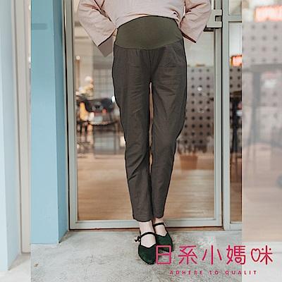 日系小媽咪孕婦裝-孕婦褲~簡約素面輕薄棉麻老爺褲 M-XL (共四色)