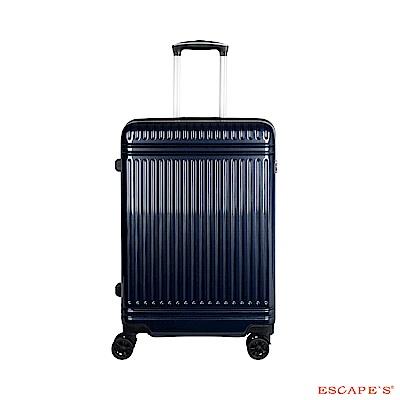 日本 ESCAPES 25吋 格紋拉鍊拉桿箱 藍色