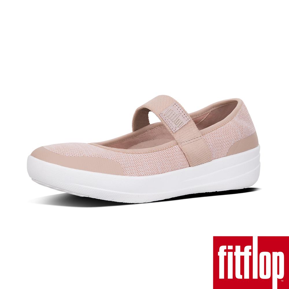 FitFlop UBERKNIT MARY JANE螢光粉