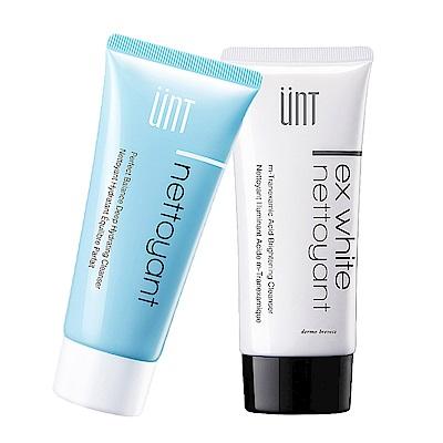 UNT 保濕美白清潔組(傳明酸潔顏霜+氨基酸潔顏霜)