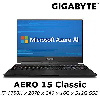 AERO 15 Classic 電競筆電i7-9750H/RTX2070 8G