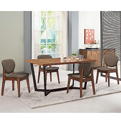 MUNA 依丹4.6尺餐桌(不含椅) 140X85X75cm